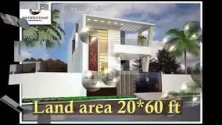 Indian House Design Front Elevation 20.60 latest 2017