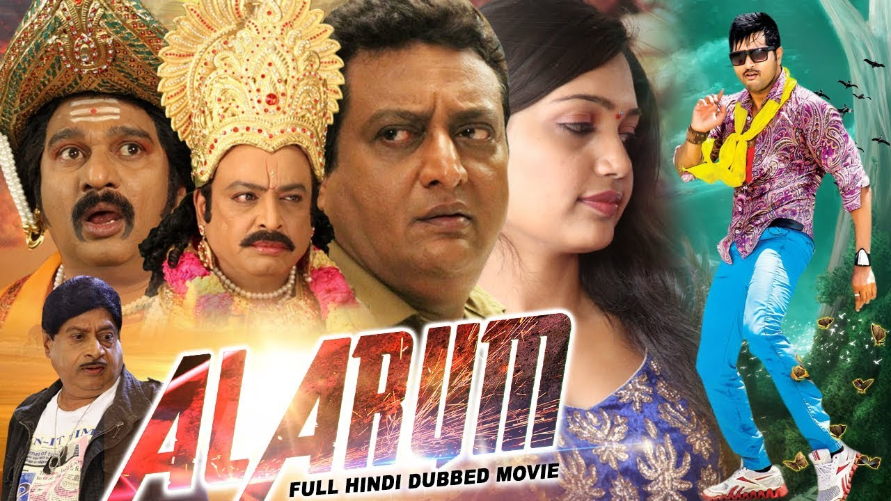 New Hindi Movei 2018 2019 Bolliwood: Alarum 2019 New Released Exclusive Full Hindi Dubbed Movie