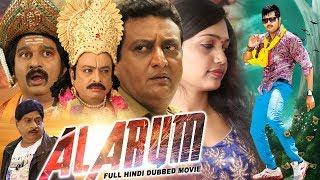 Alarum 2019 New Released Exclusive Full Hindi Dubbed Movie 2019 | Rajendra Prasad | Tej,Soniya