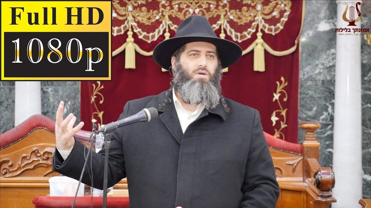 הרב רונן שאולוב - רבי יוחנן וריש לקיש - צעד קטן שמשנה את החיים !! תשובה ומסירות נפש ! ברקת 25-2-2019