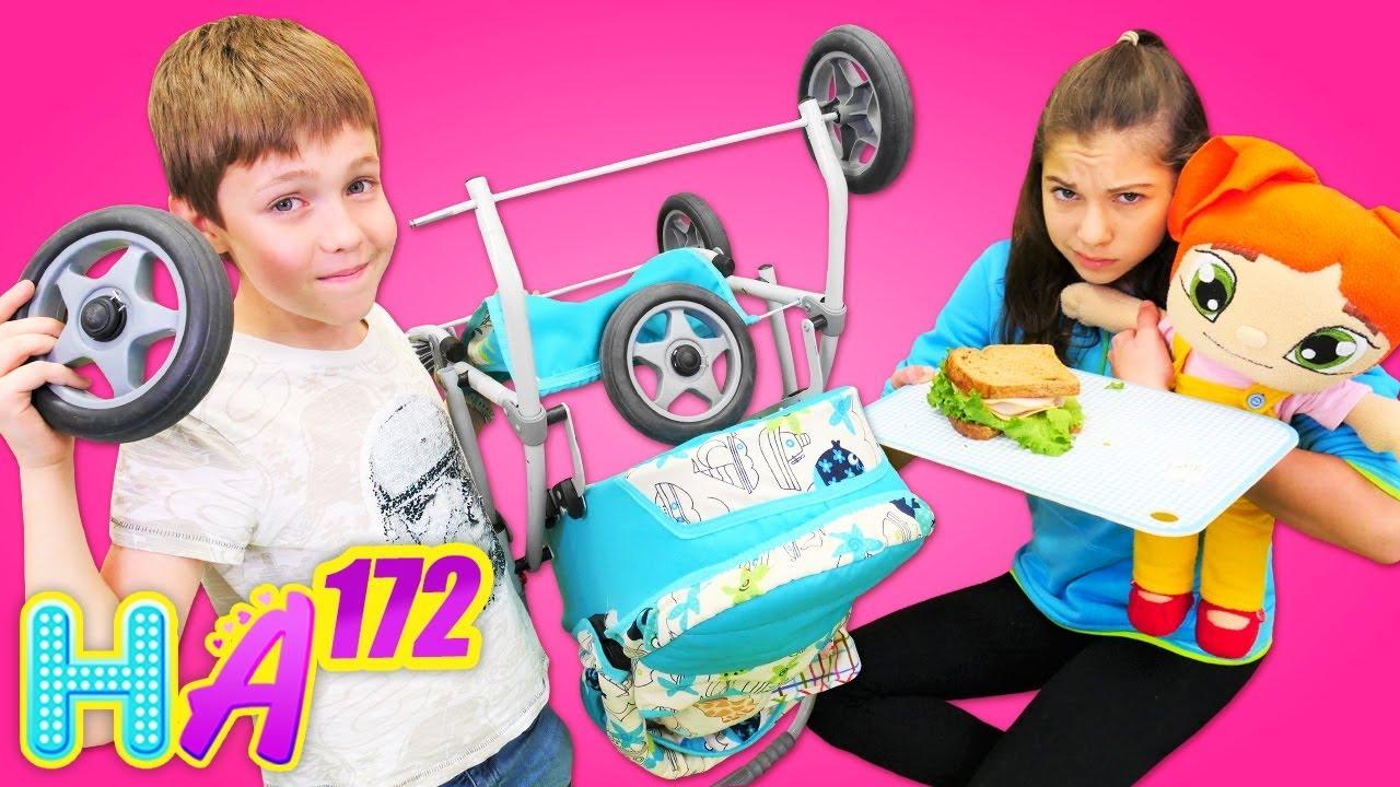 Download Hayal Ailesi. Polen ve Adrian bebek arabasını tamir ediyor