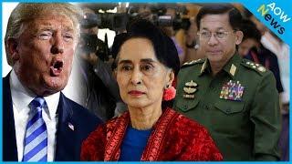 এবার খেল খতম মিয়ানমারের !! ট্রাম্প বেজায় চটেছেন মিয়ানমারের উপর !! Donald Trump Sanctions on Myanmar