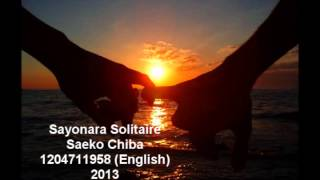 Sayonara Solitaire - 1204711958 (English Cover) ~For Sayu