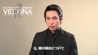 彩の国シェイクスピア・シリーズ第31弾『ヴェローナの二紳士』】 2015年...