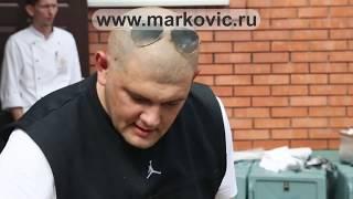 СЕРЖ МАРКОВИЧ БАНКЕТ
