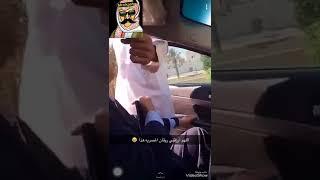 شاب سعودي يهايط على مصري بساطور 2018شوف ايش حصل 😱