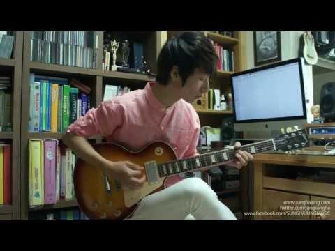 Sungha Jung Electric Guitar