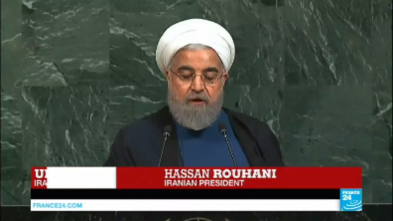 فرانس 24:REPLAY - Watch Iranian President Hassan Rouhani's address to the U.N.