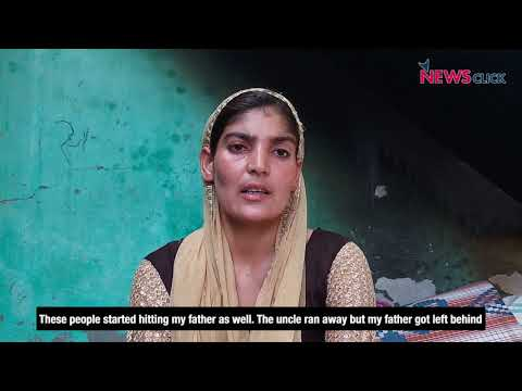 From Dadri to Hapur: Same Script but Different Way of Execution
