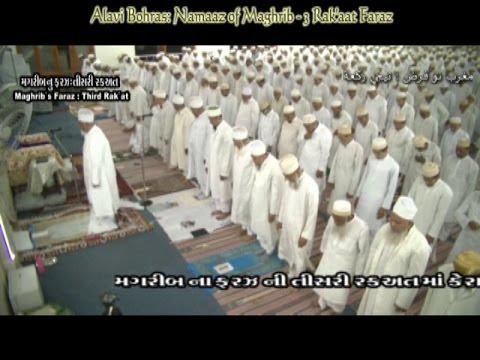 Alavi Bohras: Namaaz - Faraz of Maghrib with Introduction