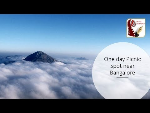 One day picnic spot near Bangalore | Places to visit near Bangalore | Karnataka Tourism|India Travel