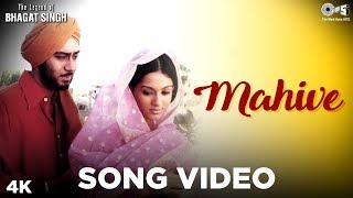 Mahive Song Video - The Legend Of Bhagat Singh | Alka Yagnik, Udit Narayan | Ajay Devgn, Amrita Rao
