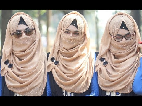 Simple Niqab Tutorial with Sun glass | Glass Spectacles for any Occasion | Health & Beauty Tips thumbnail