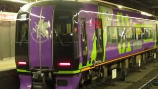 名鉄2000系2005F+2007F(エヴァンゲリオンラッピング)ミュースカイ金山駅到着※警笛あり