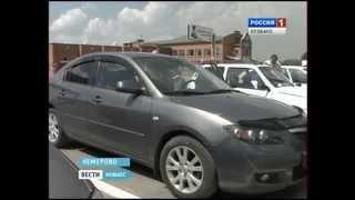 Купил «кота» в мешке. vestikuzbass(Кемеровчанин приобрел автомобиль, а вот поставить его на учет не смог. Во время первичного осмотра инспекто..., 2014-07-02T09:24:30.000Z)
