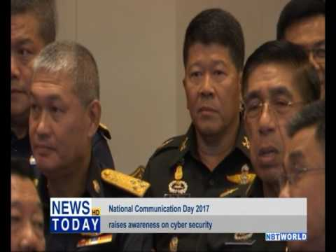 National Communication Day 2017 raises awareness on cyber security