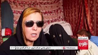 LEMAR NEWS 29 June 2018 /۱۳۹۷ د لمر خبرونه د چنګاښ ۰۸ نیته