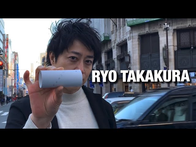 『トイレットペーパーの芯のCM』RYO TAKAKURA