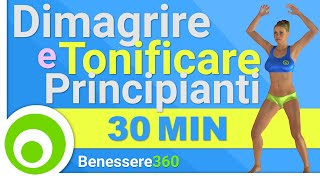 Allenamento per Principianti di 30 Minuti per Tonificare il Corpo e Dimagrire