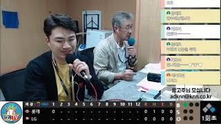[허캐TV] 롯데(샘슨…