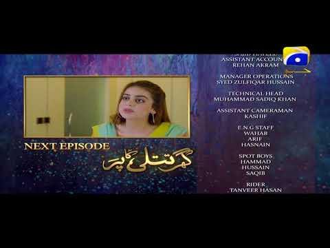Ghar Titli Ka Par – Episode 31 Teaser | HAR PAL GEO