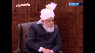 """Huzoor explaining the incident of """"washing the heart of Holy Prophet(sa)'"""""""