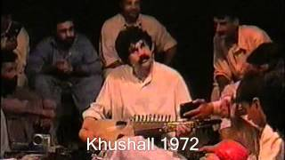 Homayun Sakhi Hujri Maijlas: Classical Rabab Music (Old School)
