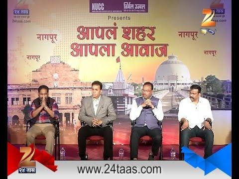 Nagpur : Aapla Shahar AApla Aawaj At Nagpur