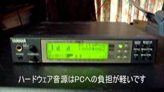 YAMAHA MU-90 Tonegenerator DEMO
