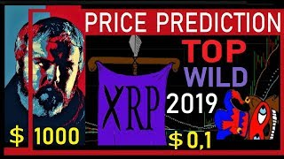 XRP PRICE PREDICTION: 💥TOP WILD😜FORECAST🖐2019