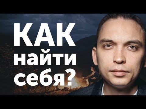 Как найти себя? Александра Третьякова и Петр Осипов Метаморфозы БМ