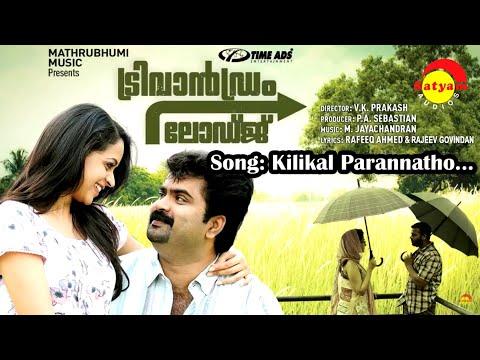 Kilikal Parannatho Lyrics - Trivandrum Lodge Malayalam Movie Songs Lyrics