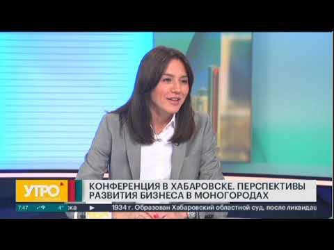 Перспективы развития бизнеса в моногородах. Утро с Губернией. 11/10/2019. GuberniaTV