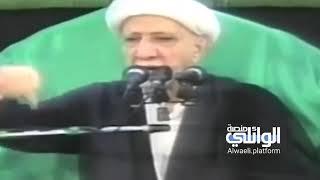 من التهم التي الصقت بالإمام الحسن كان كثير الزواج كثير الطلاق !! د.احمد الوائلي