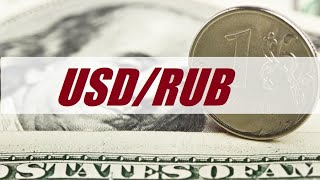 USD/RUB - 30.06.2020