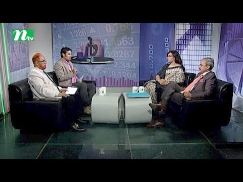Market Watch (মার্কেট ওয়াচ) | Episode 332 | Stock Market and Economy Update | Talk Show