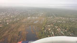 Посадка в Нижний Новгород Стригино. Сухой Суперджет-100 SSJ-100. Аэрофлот Aeroflot.