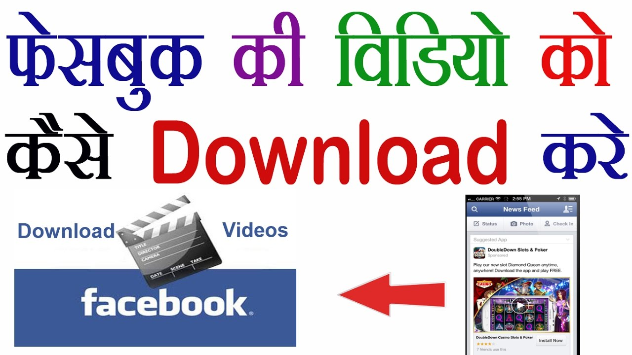 how to write urdu in facebook on mobile