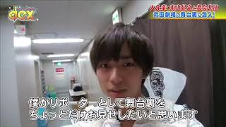 【ジャニーズJrdex】キンプリ