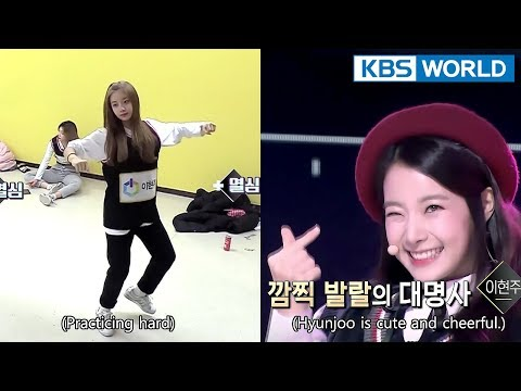 Cute girl HyunJoo tries sexy concept? Is this possible? [The Unit/2018.01.31]