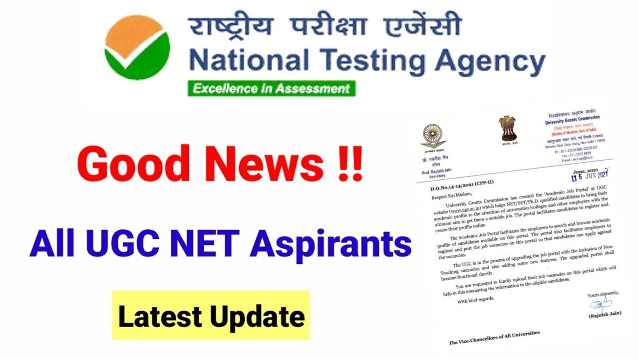 Download Good News !! UGC Update 2021   Update for all UGC NET Aspirants   UGC Job Portal   UGC NET MENTOR