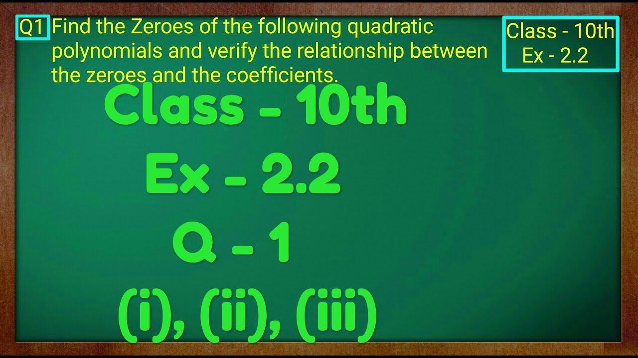 Class - 10th, Ex - 2 2, Q 1 (i), (ii), (iii) Maths (POLYNOMIALS) NCERT CBSE