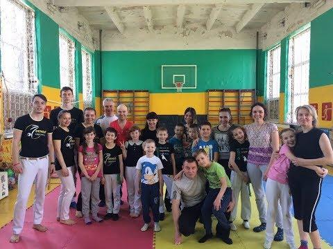 Капоэйра-тренировка ДЕТИ+РОДИТЕЛИ| dende/горловка/2018