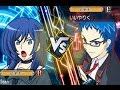 Cardfight Vanguard Lock on Victory Online Fight Silver Thorns vs. Dragruler Revengers