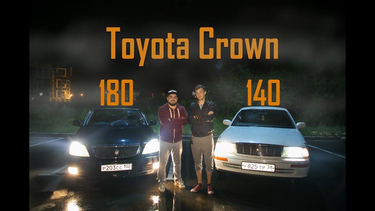 Более 6 объявлений о продаже подержанных тойота кроун на автобазаре в украине. На auto. Ria легко найти, сравнить и купить бу toyota crown с пробегом любого года.