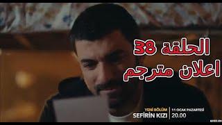مسلسل حب اعمى قصة عشق