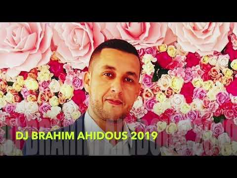 Ahidous Ahidus 2019 Dj brahim Tamghra anazour Khalid 2019