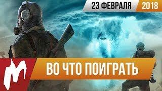 🎮Во что поиграть на этой неделе — 23 февраля (METAL GEAR SURVIVE, Age of Empires, SYMMETRY)