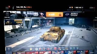 World of Tanks blitz (wot blitz) решение проблемы при обновлении кеша память переполнена