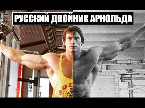 РУССКИЙ ДВОЙНИК АРНОЛЬДА - Антон Рыскин
